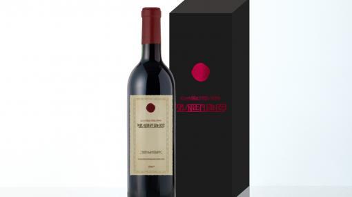 アニメ「進撃の巨人」に登場する「マーレ産の赤ワイン」が商品化。本日17時から予約開始購入特典は憲兵団ロゴ入りワインオープナー