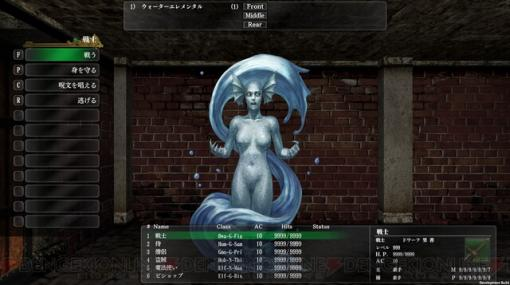 Steam版『ウィザードリィ外伝 五つの試練』シナリオセレクタなど新機能の情報が公開