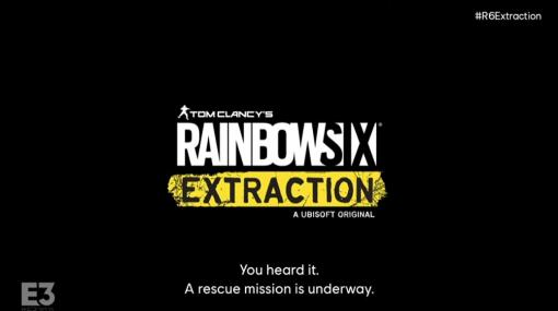 「レインボーシックス エクストラクション」のシネマティックトレーラーとプレイデモ映像が公開