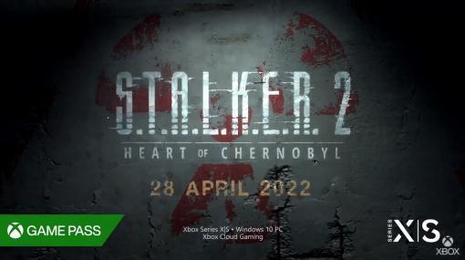 [E3 2021]「S.T.A.L.K.E.R. 2」は2022年4月28日に発売。正式タイトル名は「S.T.A.L.K.E.R. 2: Heart of Chernobyl」に
