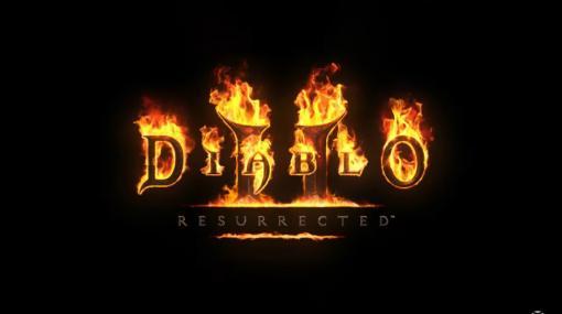 [E3 2021]「ディアブロ II リザレクテッド」が2021年9月23日に海外で発売。新規トレイラーも公開