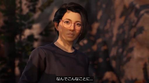 [E3 2021]「Life is Strange: True Colors」が海外で9月10日に発売。「Life is Strange Remastered Collection」の最新トレイラーも公開