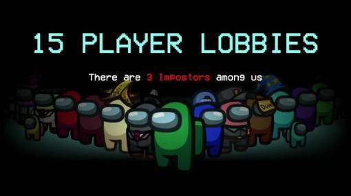 [E3 2021]「Among Us」15人プレイ用ロビーが6月15日のアップデートで登場