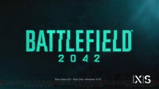 【E3 2021】『バトルフィールド2042』が10月22日にリリース