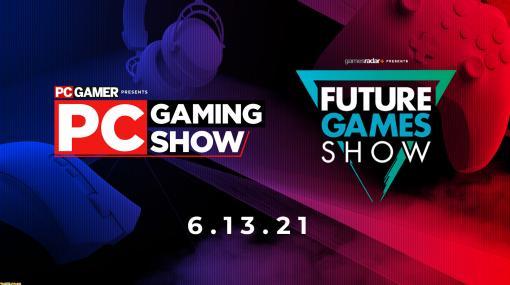 """""""PC Gaming Show""""6月14日午前6時30分からスタート。セガの人類史ストラテジー『HUMANKIND』新情報が発表予定、『ペルソナ4 ザ・ゴールデン』級のサプライズにも期待【E3 2021】"""