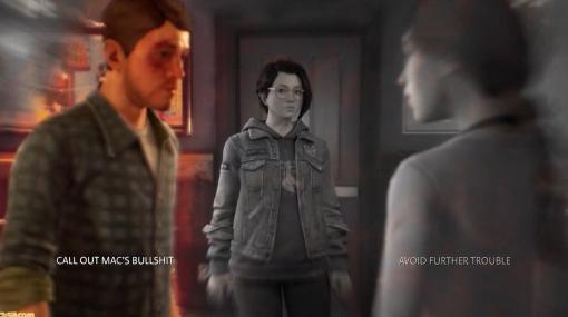 『ライフ イズ ストレンジ』新作『Life is Strange: True Colors』主人公アレックスの超能力の詳細が公開【E3 2021】