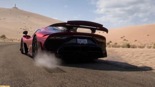 レースゲーム『Forza Horizon 5』が2021年11月9日に発売。【E3 2021】