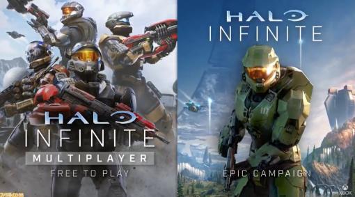 『Halo Infinite』のマルチプレイとキャンペーンが2021年ホリデーにリリース決定。マルチプレイはXboxとPCで垣根なくプレイ可能に【E3 2021】