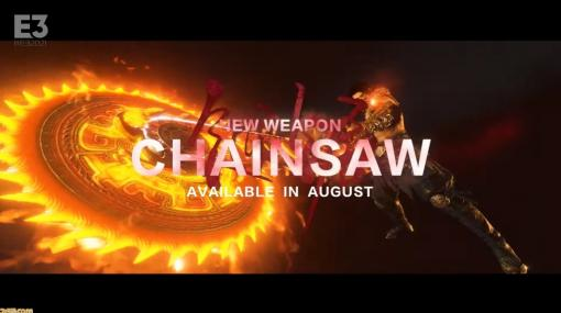 剣戟バトロワ『NARAKA: BLADEPOINT』正式サービスが8月12日開始、OBTは6月16日スタート。新武器チェーンソーも発表【E3 2021】