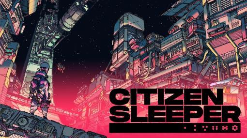 『Citizen Sleeper』企業の所有物として辺境のステーションでサバイバルする、テーブルトークRPGからの影響を受けたスタイリッシュなディストピアSFRPG