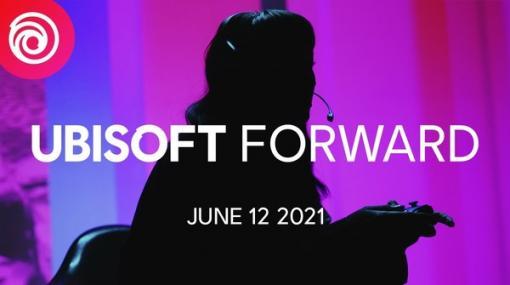 『Avatar: Frontiers of Pandora』2022年発売決定、『ファークライ6』新トレイラー公開など―「Ubisoft Forward」発表内容ひとまとめ