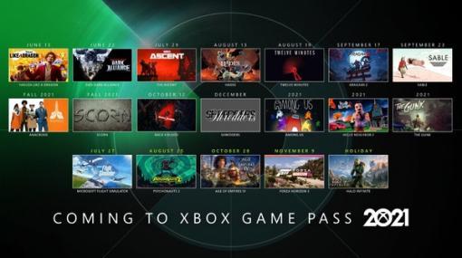 『龍が如く7 光と闇の行方 インターナショナル』がXbox Game Passで配信開始!11タイトルが新規追加