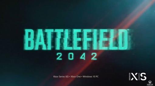 『バトルフィールド2042』の新映像が解禁。最大128人対戦に対応した近未来戦争を描く。10月22日発売予定