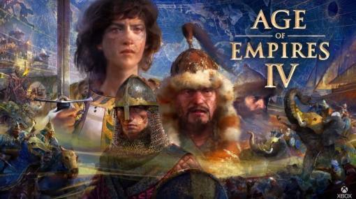 『エイジ オブ エンパイアIV』の発売日が10月28日に決定。人気リアルタイムストラテジーの最新作。「歴史への回帰」を謳いチンギスハーンとなって、アジアを征服することも