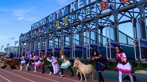 ウマ娘がリアルにゲートイン「ウマ娘の影響で競馬にハマってます!」大井競馬場でのコスプレ祭り(花岡貴子) - 個人 - Yahoo!ニュース