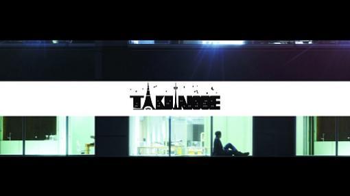 「リッジレーサー」や「鉄拳」などに携わったTAKU INOUE氏がTOY'S FACTORYのVIAからメジャーデビュー決定。公式サイトなどが公開