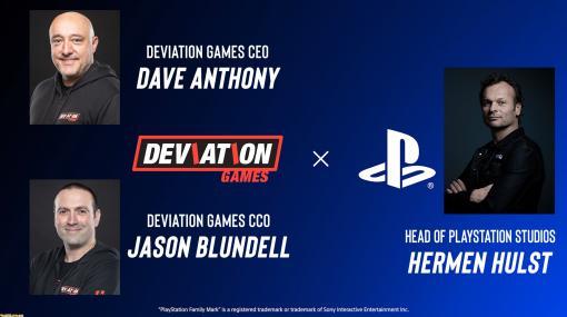 """SIEとAAAタイトルの新規IPに挑む、""""Deviation Games""""とは何者なのか? 元『CoD ブラックオプス』勢の新スタジオとのパートナーシップ契約締結についてオンラインインタビューで迫る"""