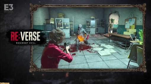 『バイオハザード ヴィレッジ』DLCが制作決定。『RE:バース』一部プレイ映像も公開【E3 2021】