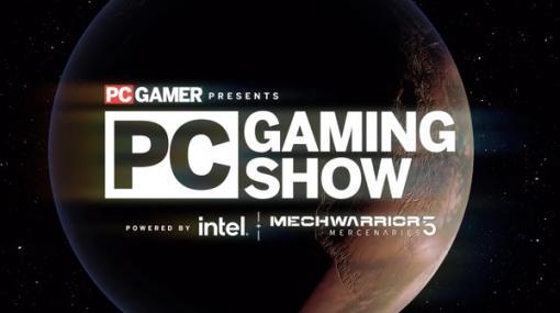 気になるPCゲームが続々登場!「PC Gaming Show」発表内容ひとまとめ