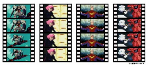 あの名場面がフィルム化! 「機動戦士ガンダム 閃光のハサウェイ」入場者プレゼント2週目の作品が明らかに