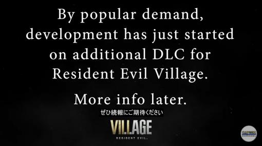 「バイオハザード ヴィレッジ」、追加DLCを開発中と発表