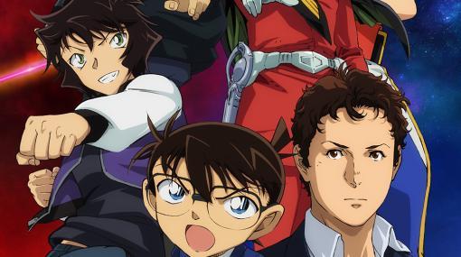 「ガンダム」と「コナン」が夢の共演! 映画公開を記念したコラボPVがお披露目古谷徹さんと池田秀一さんがナレーションを担当!
