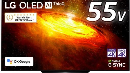 Amazon、「プライムデー」対象商品を一部公開! HDMI 2.1対応のLG製有機ELテレビが登場「PCエンジン mini」やゲーミングチェア等もラインナップ