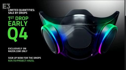 Razer、ゲーミングマウス『Project Hazel』をQ4(第4四半期)に発売すると発表。外科用マスク並の性能を持ち、内部は暗くなると自動点灯。アンプ付属によりスムーズな会話が可能に