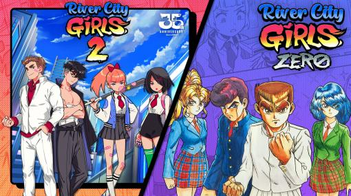 『熱血硬派くにおくん外伝 River City Girls』の続編が『River City Girls 2』として正式に発表。前作主人公以外にも新操作キャラクターが追加され、2022年発売へ