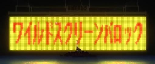 """いま劇場でもっとも輝いている""""衝撃作"""" 「劇場版 少女☆歌劇 レヴュースタァライト」レヴュー(1/2 ページ) - ねとらぼ"""