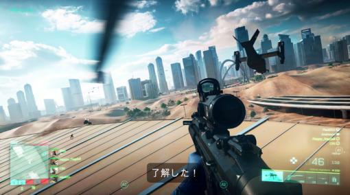 『バトルフィールド2042』日本語字幕付き公式ゲームプレイトレーラーが公開!