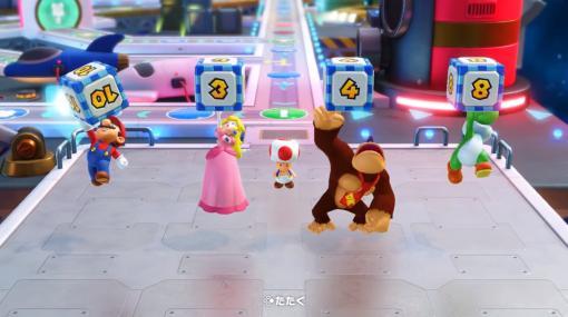[E3 2021]「マリオパーティ スーパースターズ」が2021年10月29日に発売。歴代シリーズ作品から選ばれた,5つのすごろくと100のミニゲームが楽しめる