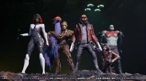 [E3 2021]「Marvel's Guardians of the Galaxy」のNintendo Switch向けクラウド版が発表。他プラットフォームと同じ10月26日発売