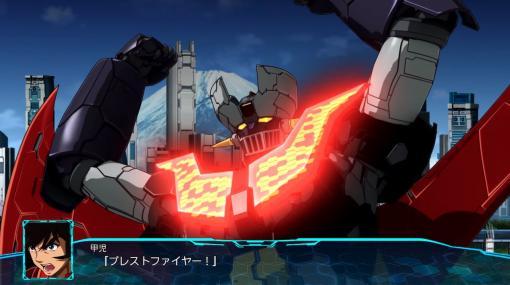 『スーパーロボット大戦30』Nintendo Switch向けに発表。「劇場版 マジンガーZ / INFINITY」「機動戦士Ζガンダム」などのロボットが参戦