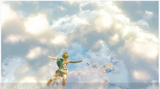 『ゼルダの伝説 ブレス オブ ザ ワイルド』続編の発売時期は2022年。舞台は空の上にも【E3 2021】