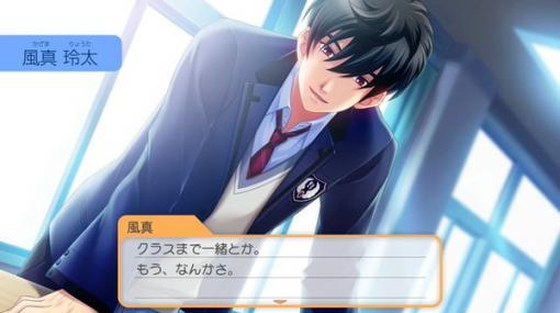 乙女向け学園恋愛SLG最新作『ときめきメモリアル Girl's Side 4th Heart』トレイラー公開【Nintendo Direct】