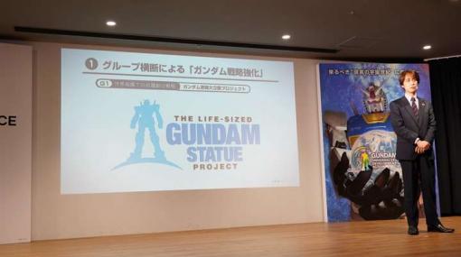 ガンダム:新たな実物大立像を予定 - MANTANWEB(まんたんウェブ)