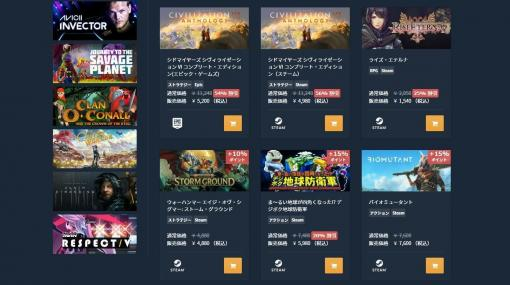 PCゲームのデジタルキー販売サービス「ダイレクトゲームズ」グランドオープン。最大95%オフの特別価格で購入できる記念セールも開催中