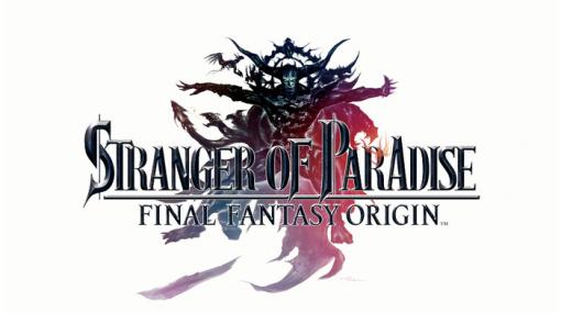 『FFオリジン』PS5体験版のアップデート(バージョン1.03)配信開始!