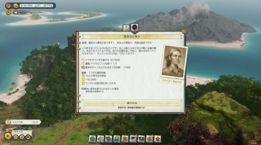 独裁国家シム『トロピコ6』PC版がついに日本語へ正式対応。日本語音声も収録
