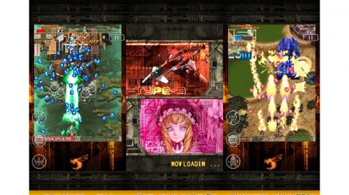 ケイブ創業27周年を記念して名作シューティングゲーム『怒首領蜂大往生AD』iOS版の無料配信が本日(6月16日)開始。有料版の内容はそのままに無料でプレイ可能