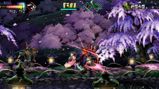 『朧村正』『閃乱カグラ』シリーズなどマーベラスの一部ダウンロードソフトが新価格へリニューアル。Nintendo Switch/PS4/PS Vita/PSPの対象作品をお手頃価格で楽しもう