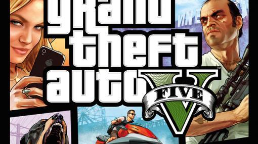 PS3/Xbox 360版「GTAオンライン」が2021年12月16日もってサービス終了に