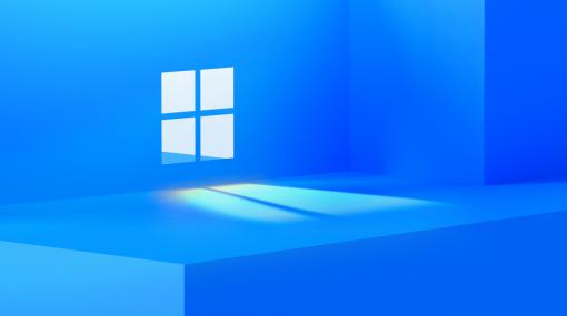 ついに「Windows 11」か? マイクロソフト、Windowsの発表会イベントを6月25日0時より生放送