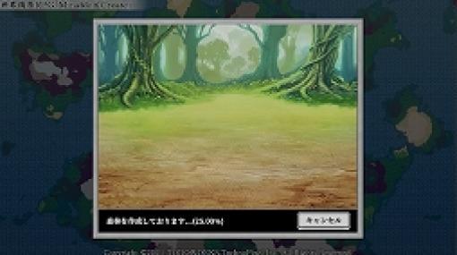 PC用アクションRPG「Minable & Create / ミナクリ」の早期アクセス版がリリース