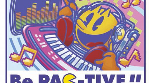 Be PAC-TIVE!!,SNSハッシュタグ投稿企画やプレゼントキャンペーンほか,パックマンの新商品が続々登場