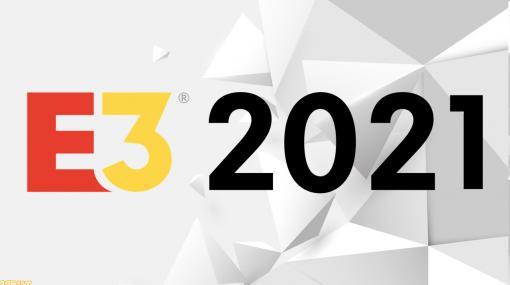 【週間PVランキング】E3関連のニュースがランキングを席巻! 『エルデンリング』や『ドキドキ文芸部プラス!』などの記事も注目を集める【6/11~6/17】