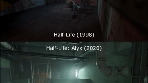 『Half-Life: Alyx』の照明制御コードは『Quake』から受け継がれた古の文字列だった?