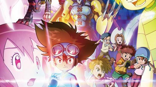 「デジモンアドベンチャー:~太一&アグモンのひみつ~展」開催決定TVアニメ「デジモンアドベンチャー:」の世界を貴重な資料で振り返る!
