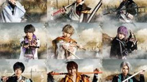 「イケメン戦国◆時をかける恋」,舞台化第7弾のキャストビジュアルが公開